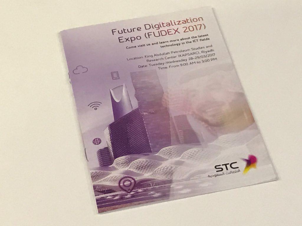 STC FUDEX 2017